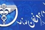 نشستهای علمی، تخصصی سازمان نظام دامپزشکی جمهوری اسلامی ایران در سال جدید