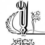 فاز دوم دانشکده دامپزشکی دانشگاه تبریز احداث میشود