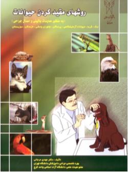 dr.marjani.244