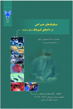 dr.marjani.3467