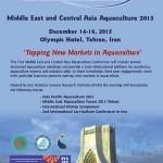کنگره بین المللی آبزی پروری خاورمیانه و آسیای مرکزی