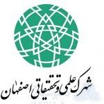 ساخت دستگاه سونوگرافی دامی در ایران